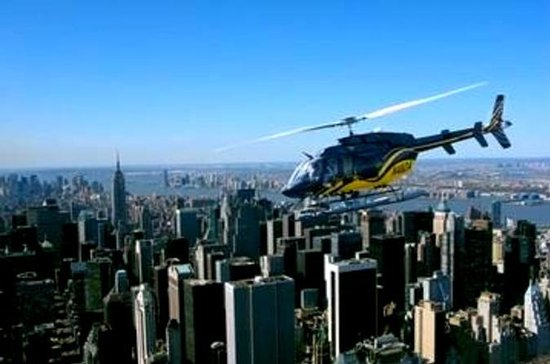Tour nel cielo di Manhattan: volo in