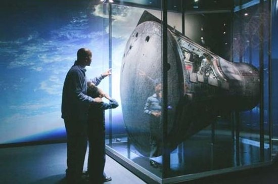 Planetario Adler y Museo Astronómico