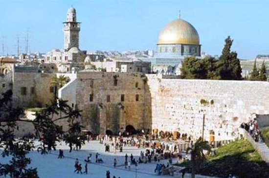 2-Day Best of Israel Tour: Old...