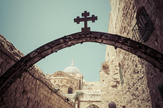 Jerusalem Walking Tour: I Jesu fotspår