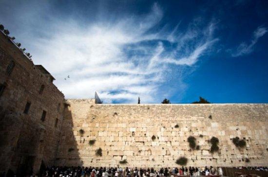 Excursión de medio día a Jerusalén...