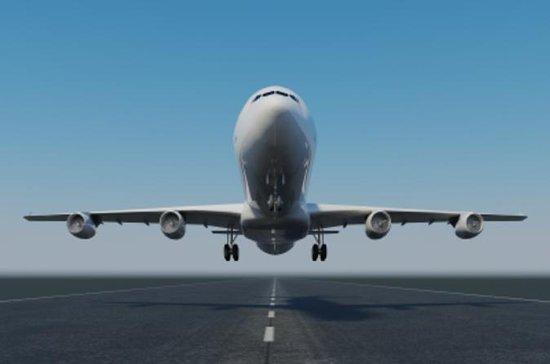 Traslado privado de salida desde Jerusalén al aeropuerto Ben Gurion...