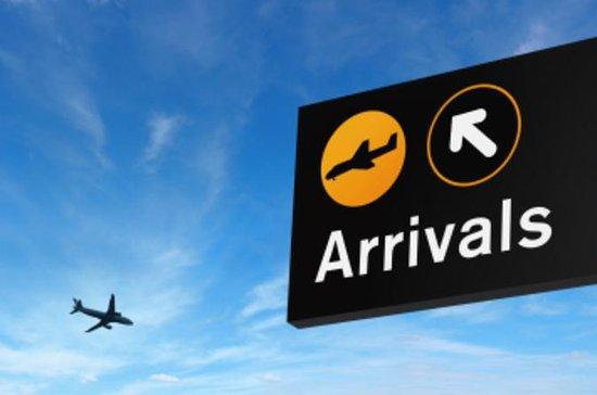 Transfert privé à l'arrivée depuis l'aéroport Ben Gourion de Tel Aviv