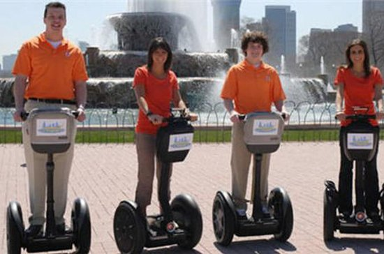 Chicago Segway Art and Architectural...