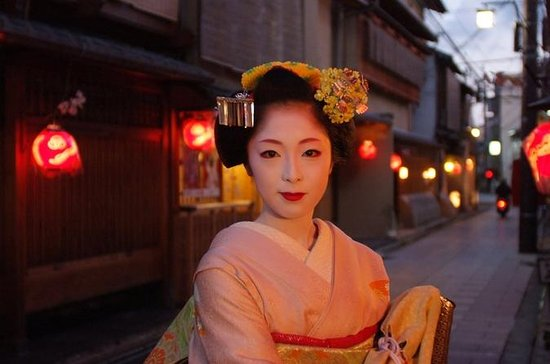 Information of Tours / Attractions in Kyoto!