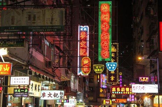 Hong Kong nächtlicher Spaziergang