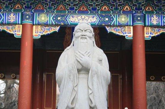 Visite à pied de Pékin: histoire des...