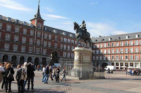 Madrid Through the Centuries 3-Hour...