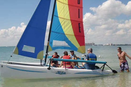 Catamaran Sailing Lesson or Boat ...