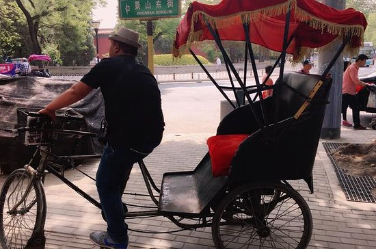 Private Cultural Tour: Hutong...