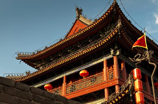 Private Tour: Best of Xi'an Day Trip