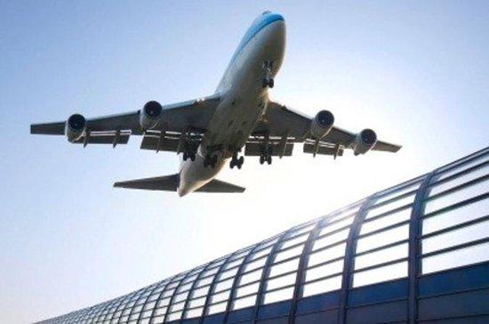 Traslado privado para llegadas: del aeropuerto de Bogotá al hotel