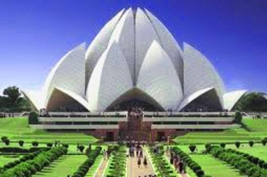 Private Delhi Tour: Lotus Temple...