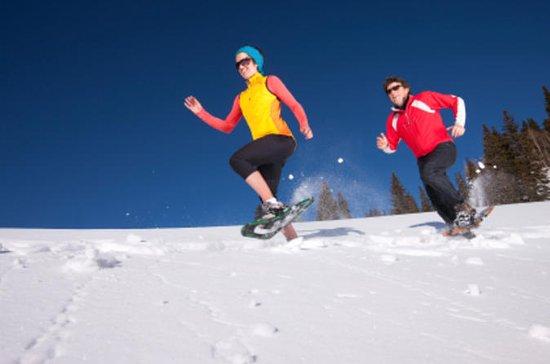 Front Range Snowshoeing Adventure...