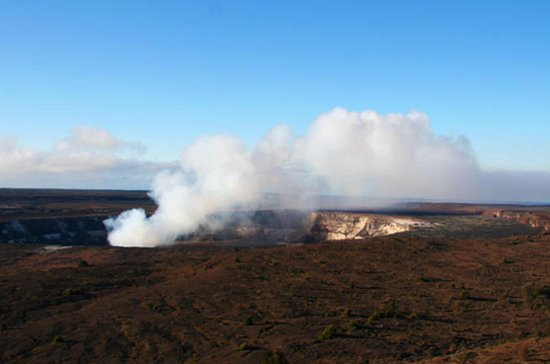 Hawaii Volcanoes National Park...