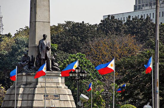 Manila Old and New: Sightseeing Tour...