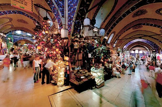 Small-Group Grand Bazaar Shopping...