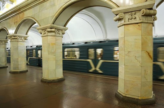 Moscow Metro Station Walking Tour...