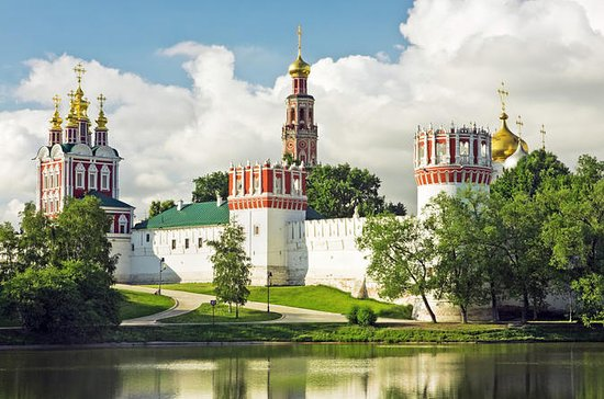 Private Tour: Moscow Highlights ...