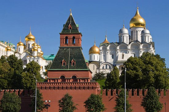Moscow Kremlin Morning Tour with...