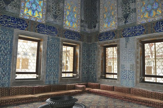 Skip the Line: Topkapi Palace...