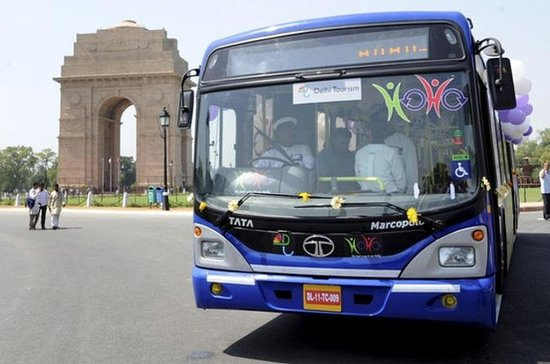 Délhi Supereconômica: Excursão em...