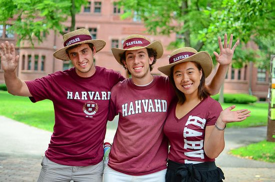 Harvard Campus Walking Tour och ...