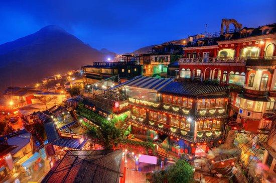 プライベートツアー:台北発、九份ゴールドラッシュ タウンと国立野柳地質公園