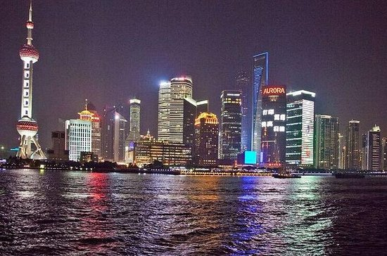 Shanghai By Night: Huangpu River...