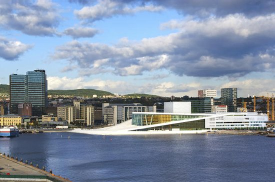 Oslo City Panoramic Sightseeing Tour...