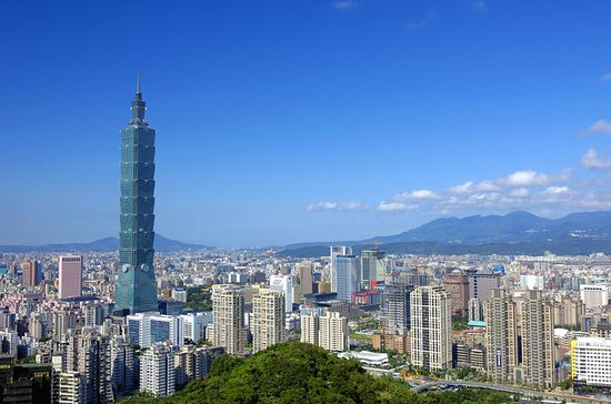 Taipei Sightseeing Tour with Taipei...