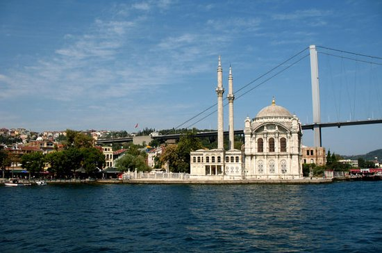 Istanbul Bosphorus Strait and Black Sea Half-Day Cruise