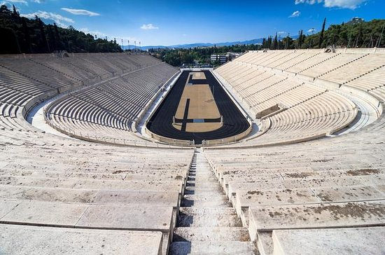Athens 4-Hour Guided Private Tour...