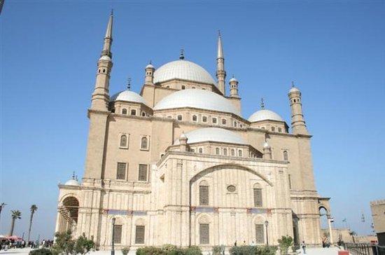 Visite à pied de sites islamiques du...