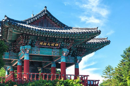 Private Korean Cultural Heritage Tour