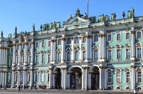 Museumsrundtur i St. Petersburg for...
