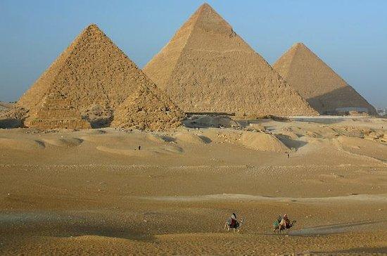 Excursión de un día al Cairo por aire...
