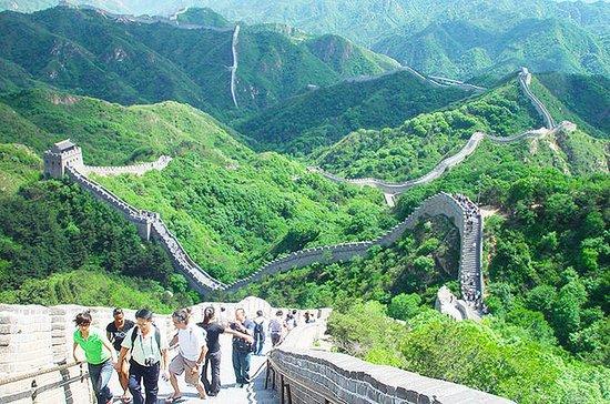 Tour privado de Pekín: Plaza de Tiananmen, Ciudad Prohibida y Gran...