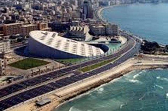 Full Day Tour to Alexandria from Giza