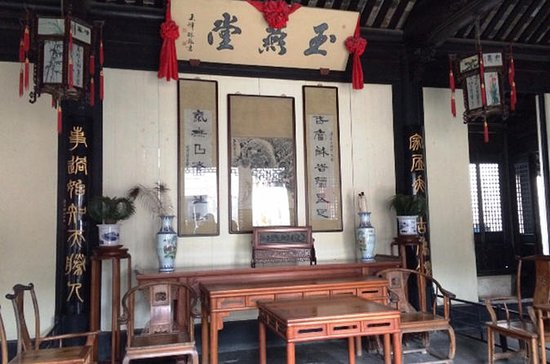 Private Day Tour: Zhouzhuang and...