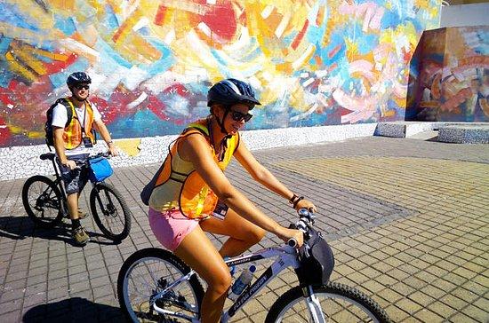 Santa Tecla History and Culture Bike...