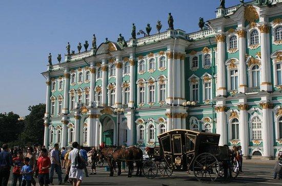 St. Petersburg City Walking Tour og...