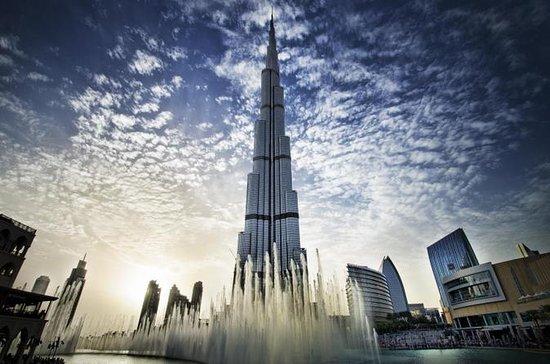 Tour panoramico di un giorno di Dubai