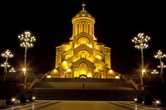 Private tour: Tbilisi Full Day...