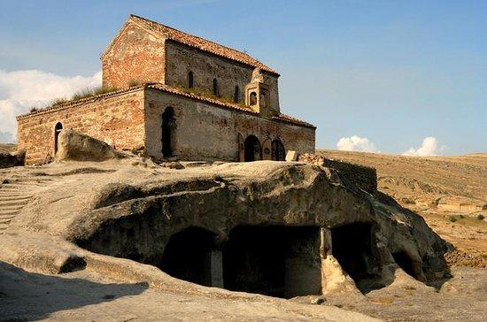 Private Tour to Mtskheta Gori and...