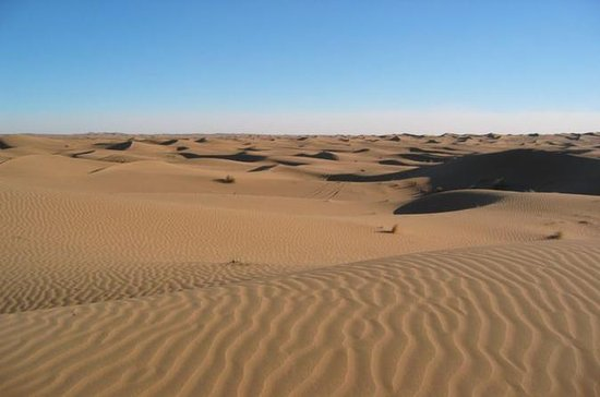 Private Tour: 4-Day Moroccan Sahara...