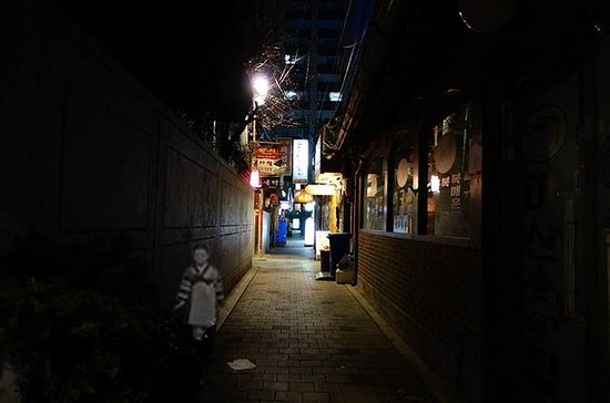 Dark Side of Seoul Evening Ghost Tour