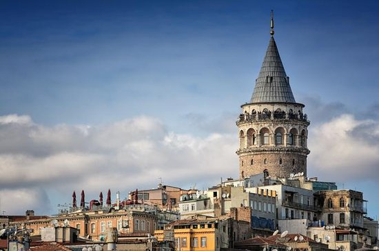 Morning Galata Tower and City Tour of ...