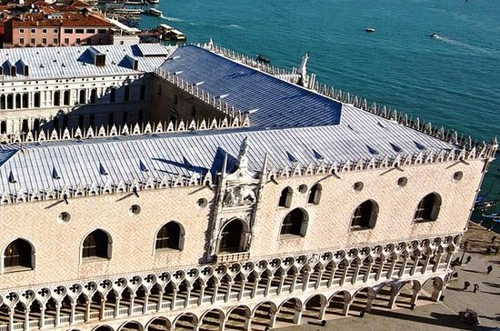Doge's Palace, Unusual Venice and...