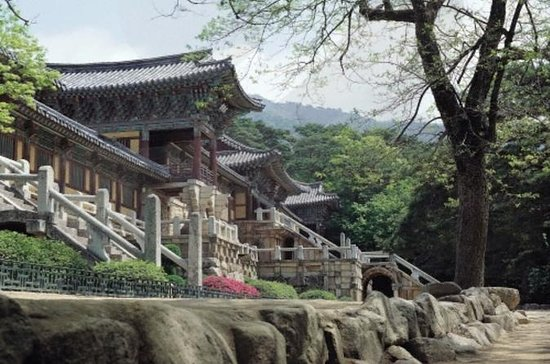 2-Day Silla Heritage Tour of Gyeongju...